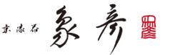 ZOHIKO Kyoto -Lacquerware-